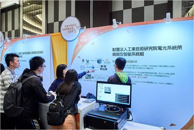 107年度物聯網工程人才實務研發成果交流暨就業博覽會-活動照片(1)